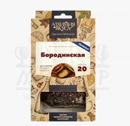 """Набор Алхимия вкуса для приготовления настойки """"Бородинская"""", 53 г"""