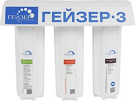 Фильтр Гейзер 3 ИВС Люкс для сверхжесткой воды