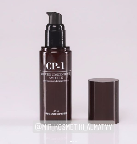 Cp1 Keratin concentrate ampoule