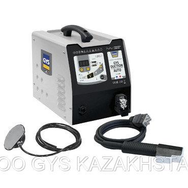 Индукционный нагреватель GYSDUCTION AUTO