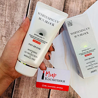 Осветляющий солнцезащитный крем Jigott Whitening Uv Sun Block Cream SPF50+/PA+++