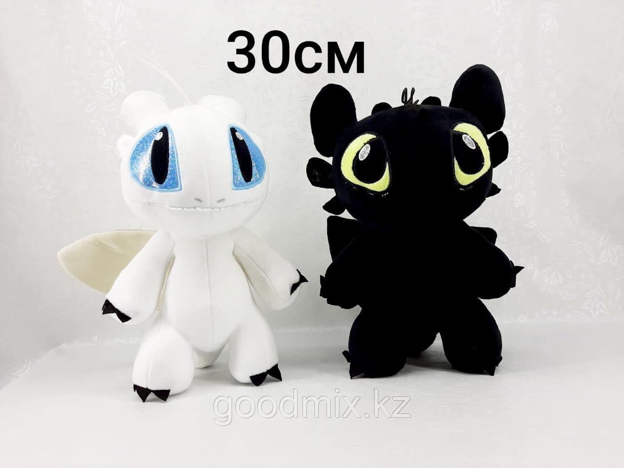 Мягкие игрушки Беззубик и Белая Фурия (Как приручить дракона) комплект 30 см