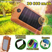 Портативное зарядное устройство Sopar Power Bank 30000 mAh на солнечных батареях с светодиодным фонарем 20LED