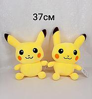 Мягкая игрушка Пикачу 37 см