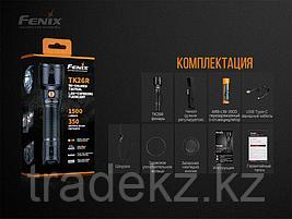 Фонарь тактический светодиодный Fenix TK26R, 1500 Lm, USB зарядка, фото 3