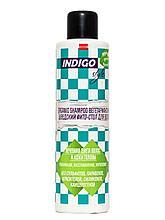 Шампунь 1л вегетарианская серия INDIGO ORGANIC