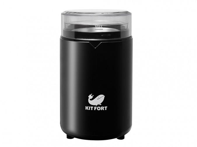 Кофемолка Kitfort KT-1314