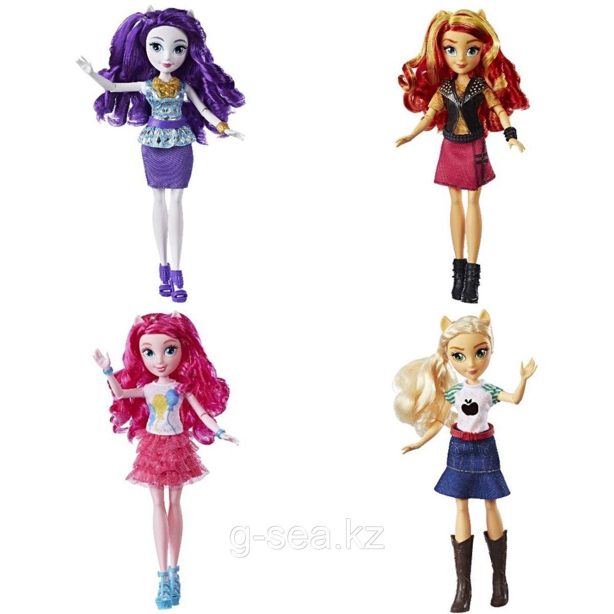 My Little Pony: Кукла Девочки Эквестрии.