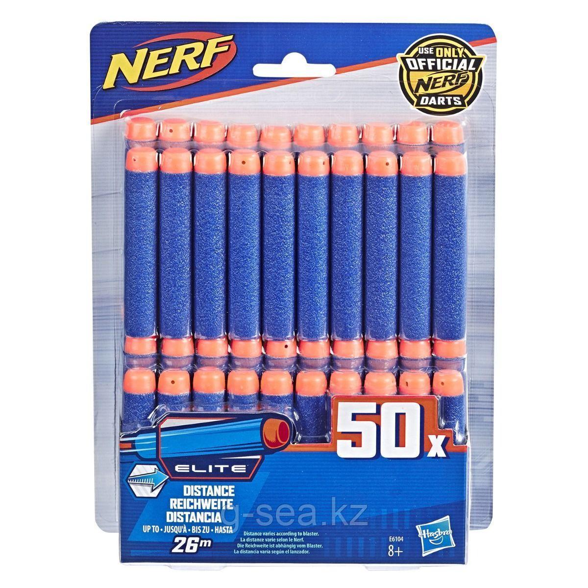 Nerf: Elite. Набор 50 стрел