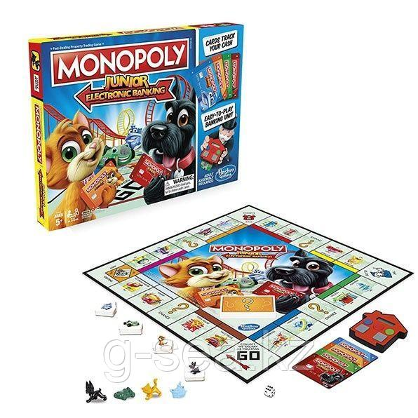 Hasbro: Монополия Джуниор с карт.