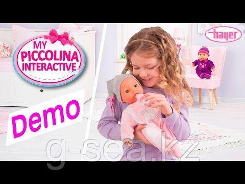 Bayer Dolls: Интерактивная кукла-пупс Piccolina, 38см, с пустышкой и бутылочкой - фото 7