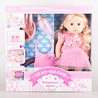 WeiTai: Интерактивная кукла с аксесс, блондинка в розовом