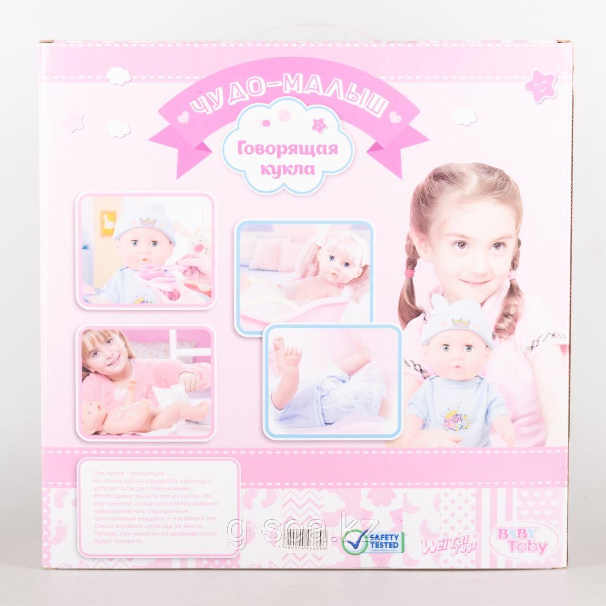 WeiTai: Интерактивная кукла с аксесс, блондинка в розовом - фото 3