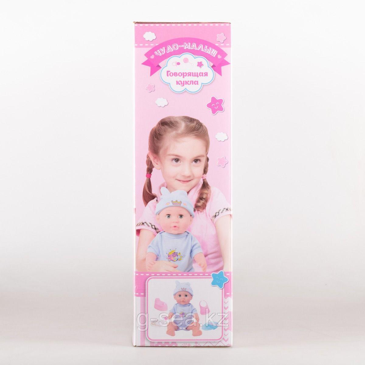 WeiTai: Интерактивная кукла с аксесс, блондинка в розовом - фото 4