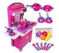 Besty: Игр.н-р.. Кухня, фото 1
