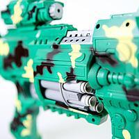 BLASTER: Elite Blaster (SB247)