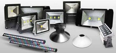 Прожектора софиты светодиодные LED