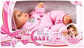 """Bayer Dolls: Игрушка пупс """"Первые звуки малыша"""", 33 см"""