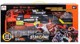 BLASTER: Elite Laser Blaster (SB418)