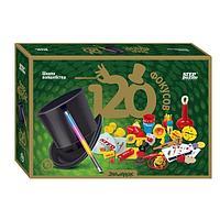 Step Puzzle: Школа волшебства 120 фокусов, фото 1