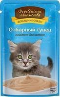 Влажный корм для кошек Деревенские лакомства. Отборный тунец, паштет для котят 70 гр.