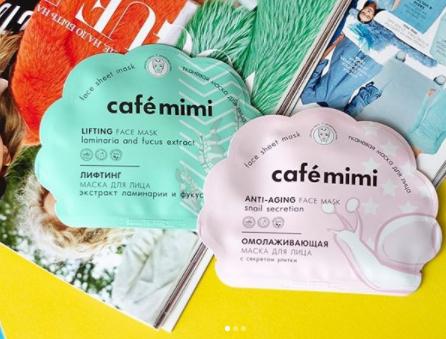 Тканевые маски от Cafe mimi