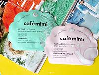 Тканевые маски от Cafe mimi, фото 1