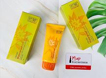 Cellio Waterproof Daily Sun Cream SPF50+/PA+++ -