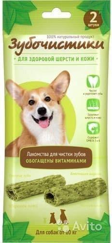 """Зубочистики """"Авокадо"""" - для средних и крупных собак - 2 шт"""