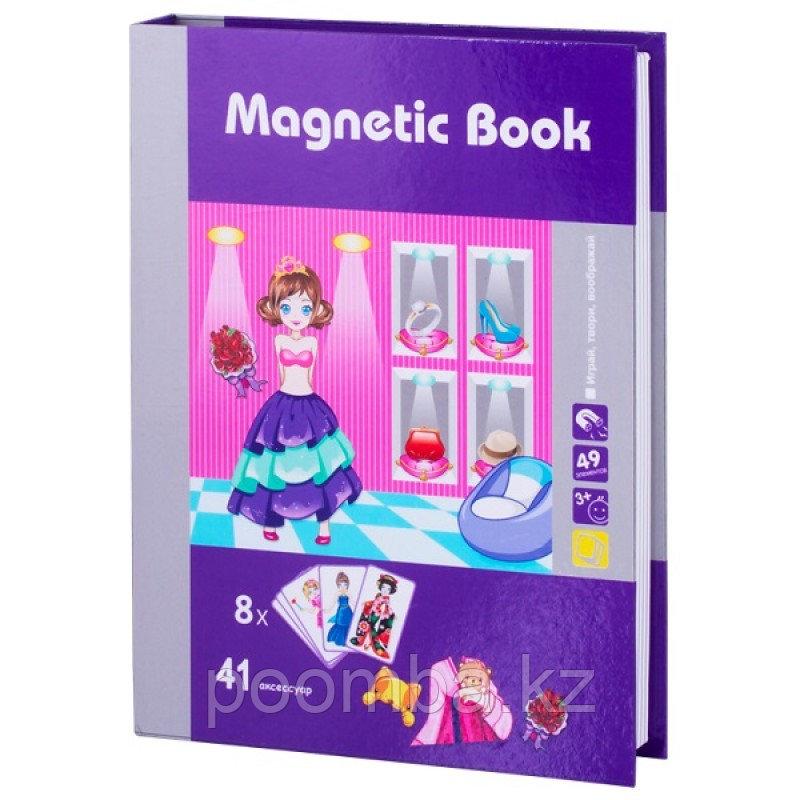"""Развивающая игра """"Маскарад"""" Magnetic Book"""
