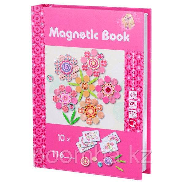 """Развивающая игра """"Фантазия"""" Magnetic Book"""