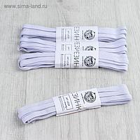 Резинки бельевые, 8 мм, 4,5 ± 0,5 м, 4 шт, цвет светло-серый