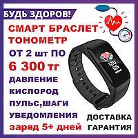 Тонометр браслет на запястье с измерением давления и пульса,  смарт часы для пожилых MI Smart Healthy F1, фото 1