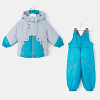 Комплект детский (куртка и полукомбинезон), рост 86 см, цвет индиго