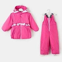 Комплект для девочки (куртка и полукомбинезон), рост 92 см, цвет розовый