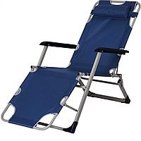 Кресло-шезлонг ТОНАР PR-HF10471-4
