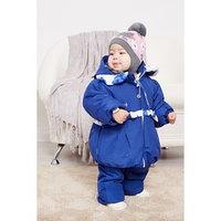 Комплект для девочки (куртка и полукомбинезон), рост 80 см, цвет синий