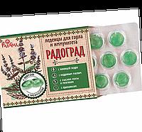 Леденцы живичные «Радоград» с мятой и ментолом на сахаре в блистере