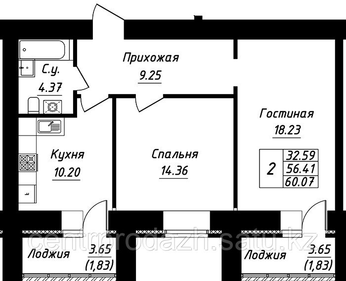 2 комнатная квартира в ЖК Будапешт 60.07 м²