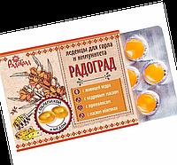 Леденцы живичные «Радоград» с облепихой и мёдом на сахаре в блистере