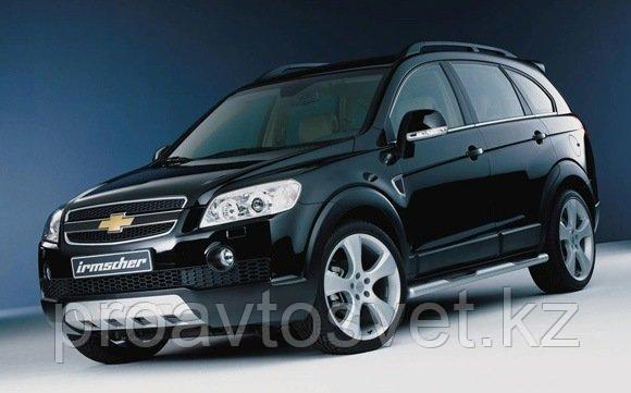 Переходные рамки на Chevrolet Captiva (2006-2010) Hella 3/3R