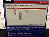 Фильтр для пылесоса Samsung SC885A, фото 3