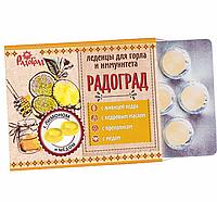 Леденцы живичные «Радоград» с лимоном и мёдом на сахаре в блистере