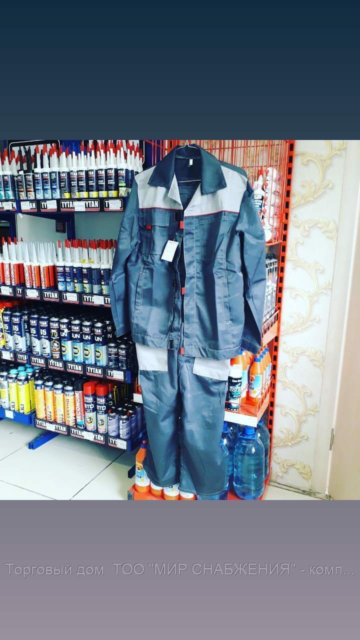 Спец одежда для рабочих.
