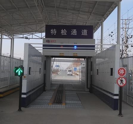 Система досмотра грузов и транспортных средств SECUSCAN AT2800