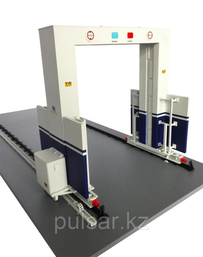 Система досмотра грузов и транспортных средств SECUSCAN AT2910