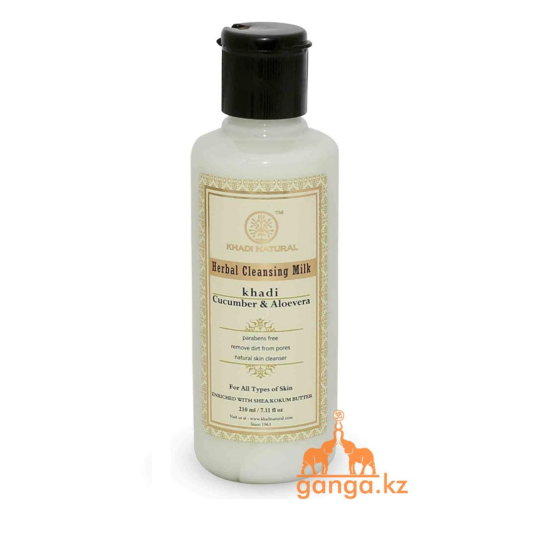 Очищающее молочко Огурец и Алое Вера для лица Кхади (Face Cleanser Cucumber & Aloe Vera KHADI), 210 мл