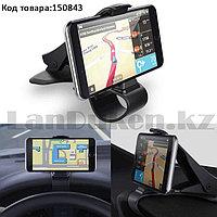 Автомобильный держатель для смартфона для приборной панели прищепка RoSH черный