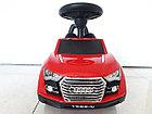 Толокар-машинка Audi. Kaspi RED. Рассрочка., фото 5