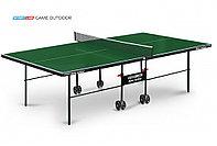 Теннисный стол Game Outdoor Green с сеткой 6034-1